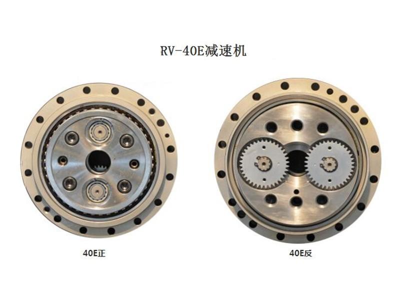 RV40E关节减速机