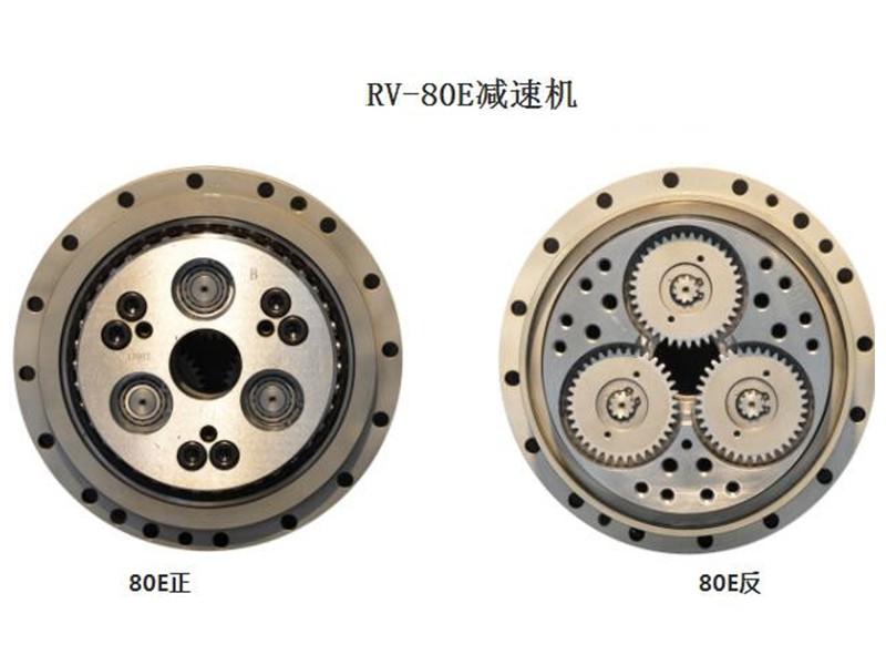 RV80E关节减速机