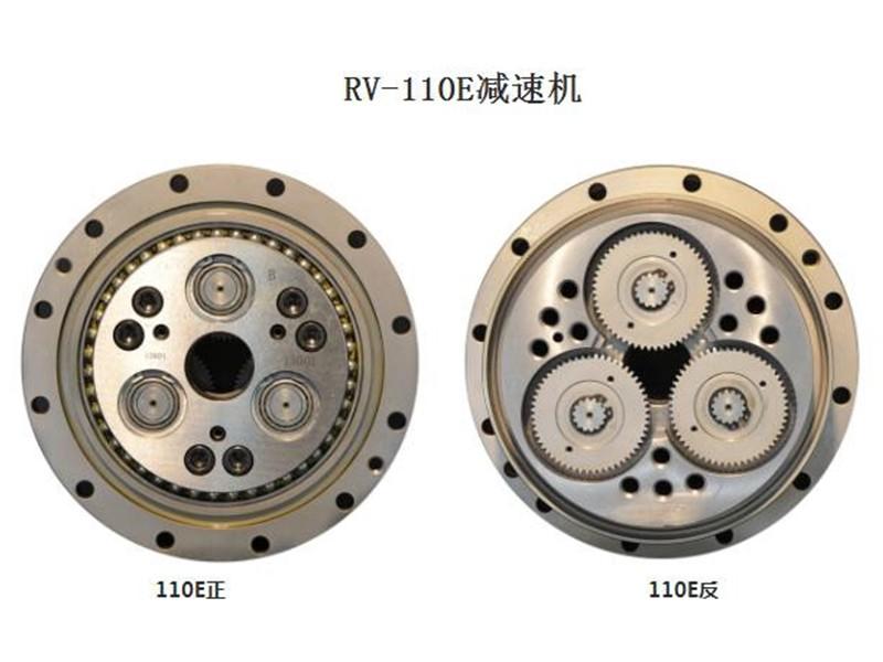 RV110E关节减速机
